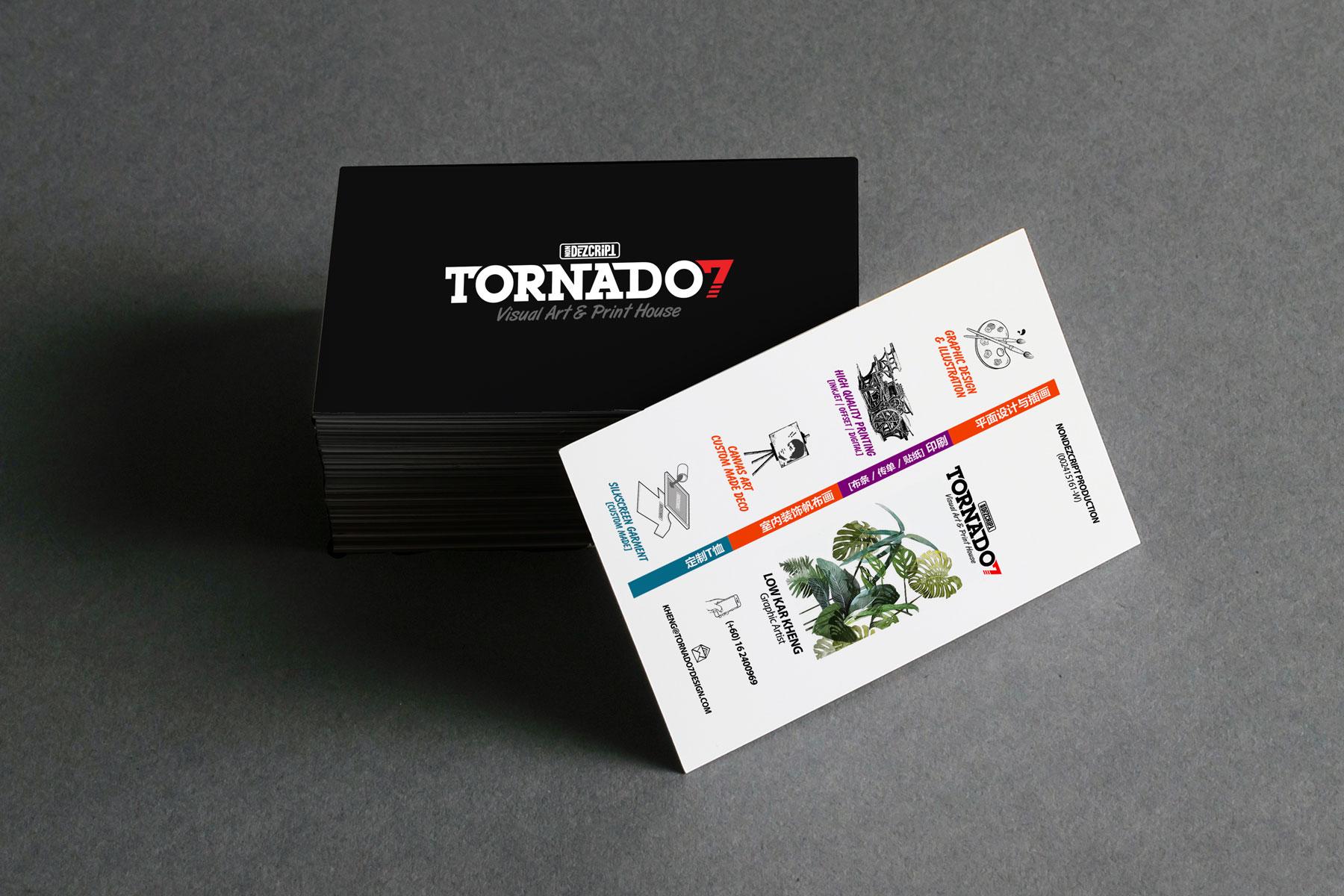 Business Card Design - Tornado7Design
