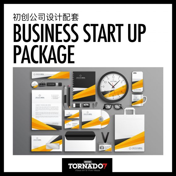 Main-Image-Template-For-Bsuiness-Start-Up-Package