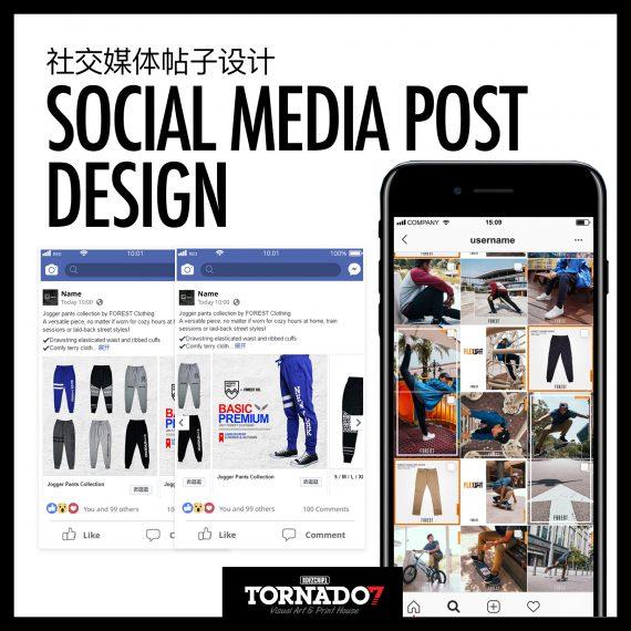 Main-Image-Template-For-Design-Social-Media-Post