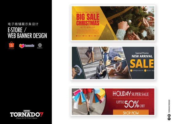 Feature-Image-Template-For-Design-Web-banner