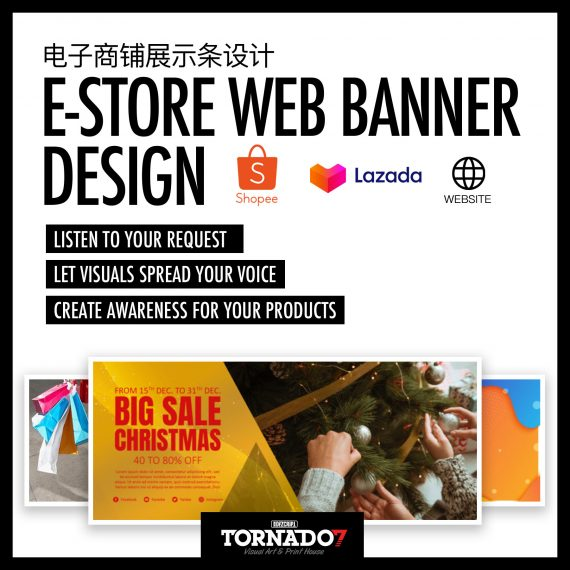 Main-Image-Template-For-Design-Web-Banner