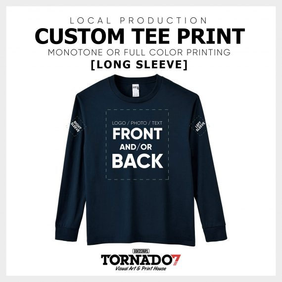 9702-long-sleeve-products-web